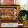 丸浜 - 料理写真:鰻重(松)