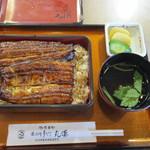 丸浜 - 鰻重(松)