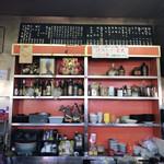 鹿児島ラーメン 真琴 - 2016年12月17日  内観