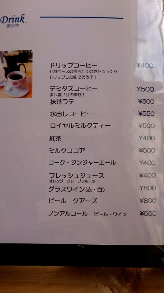 雑貨とカフェ バースデーズ