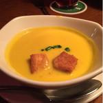 アウトバック ステーキハウス - ステーキのサイドメニューのスープ