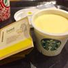スターバックス・コーヒー - 料理写真:ミルクカスタードプリン 320円(税抜)