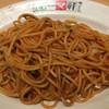 ローマ軒 - 料理写真:ナポリタン☆★★☆並 焼きの香ばしさとケチャップが美味しい ただ…改めて見ると具が無さすぎだよね