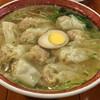 広州市場 - 料理写真:広州雲呑麺@799円