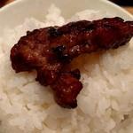 万両 - on the rice