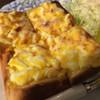 リーベ - 料理写真:たまごトースト