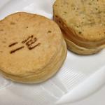 浅草焼 - 料理写真:2色と白あん