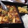 吉林菜館 - 料理写真:麻婆豆腐定食(770円)を頂きました。