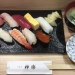 つきぢ神楽寿司 - ランチセット