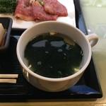 黒毛和牛焼肉ぜん池袋 - 若布スープ!