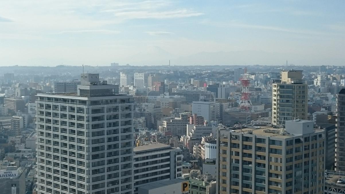 響 横浜スカイビル店