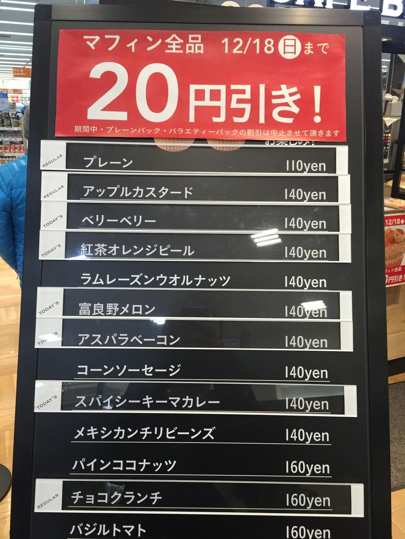 カフェ ブリッコ 神戸西神南店