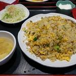 永利 - 高菜チャーハン