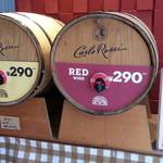 ピッツァナポレターノカフェ - 自分で注げるワイン樽