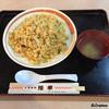 中国菜館隆華 - 料理写真:五目炒飯。全体