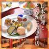 茶楽蔵 with とんぺい - その他写真: