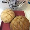 東京メロンパン - 料理写真:東京メロンパン、キャラメルメロンパン