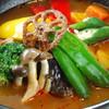 Nepal Curry Ramro
