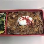 ふるさと料理 福膳 - 牛すき膳弁当(通常1000円を半額で!)