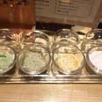 カウンターお野菜天ぷら mego - 塩4種