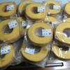 ヤタローアウトレットストア - 料理写真:今回も大量購入(^^;;