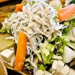 PUBLIC KITCHEN cafe - おとうふとしらすの有機野菜たっぷりサラダ