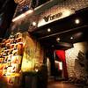 イタリアンバル Vino - 外観写真: