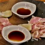 燻製と地ビール 和知 - 豚肉のもも肉のハム