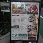 Gluten Free Dining Tsukuru - ディナーメニュー