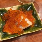 魚祥 - 炙り中とろ生うに巻き(480円)