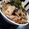 自家製太麺 ドカ盛 マッチョ - 料理写真:まぜそば中野菜ましまし豚トリプル