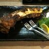 おひさん - 料理写真:マグロかま焼き(980円)