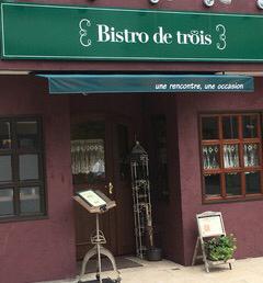 ビストロ デ トロワ