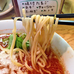 麺処あずき - 「トマト味噌ラーメン」780円(平打ち麺)