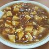 ニュー桃園 - 料理写真:マーボ麺