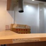 武道家 賢斗 - 酒井製麺の麺箱