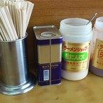 ラーメンショップ練間 - 定番の調味料