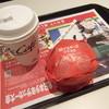 マクドナルド - ドリンク写真:超デミチーズグラコロ 350円