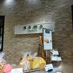 ネモ・ベーカリー 渋谷ヒカリエ店 - お店