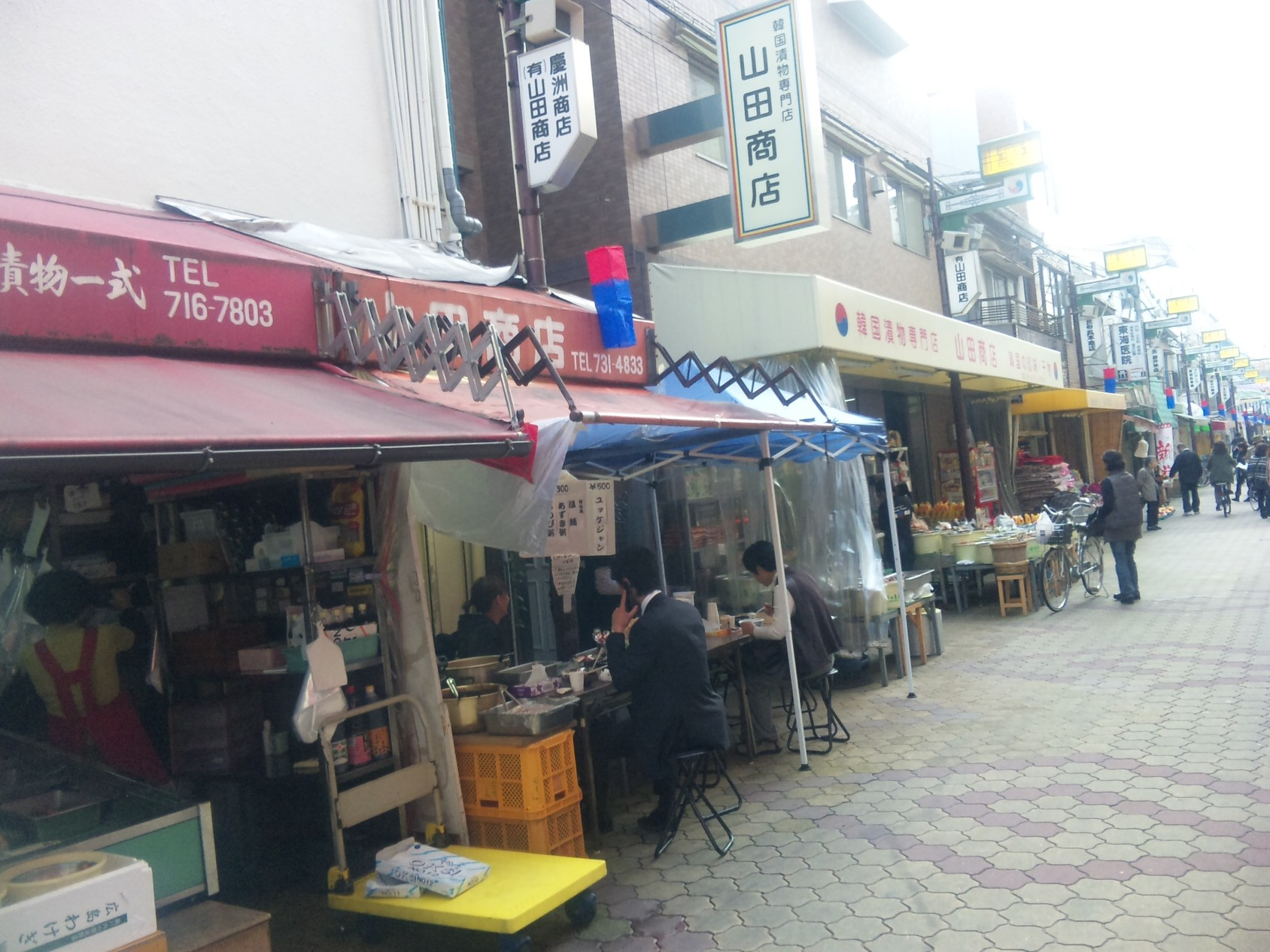 キムチの山田商店