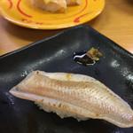 スシロー - 高級魚のどぐろ
