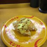 スシロー - 大好きなサーモンチーズ
