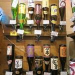 沼津港 海将 - 日本酒も焼酎も飲み放題(セルフ)