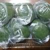 長栄堂 - 料理写真:10個入草餅
