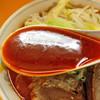ラーメンエース - 料理写真:ラーメン650円+旨辛(大辛)20円(スープ)