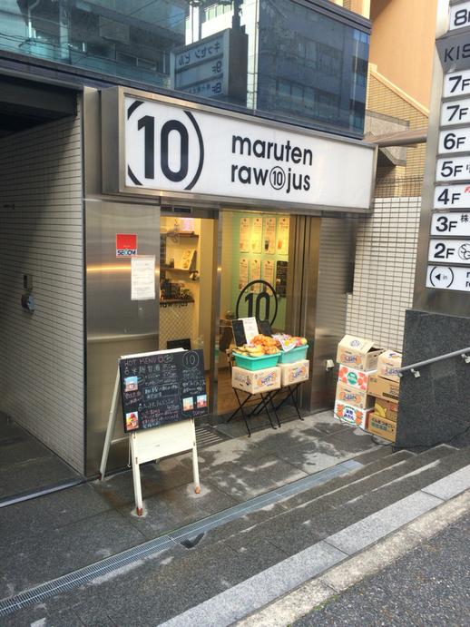 maruten raw jus