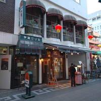 神戸牛を使った洋食と炭火焼ステーキの店