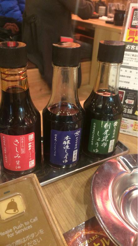目利きの銀次 高尾南口駅前店