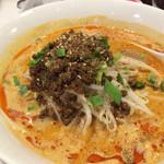 永吉 - 担々麺(税込850円)