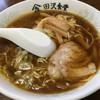 田沢食堂 - 料理写真:カレー中華 480円